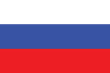 Vector Of Russian Flag.