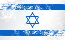 Israel Grunge Texture Flag