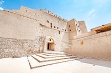 Inside Of Bahla Fort In The Dj...