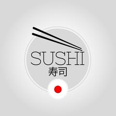 Panel Szklany Sushi Sushi icon