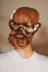 Panel Szklany Podświetlane Do fryzjera Прическа невесты