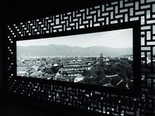 Lijang Town In Yunnan, Chiba