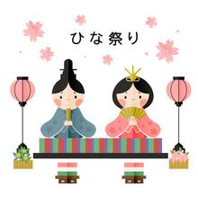 Japanese Doll Festival Design