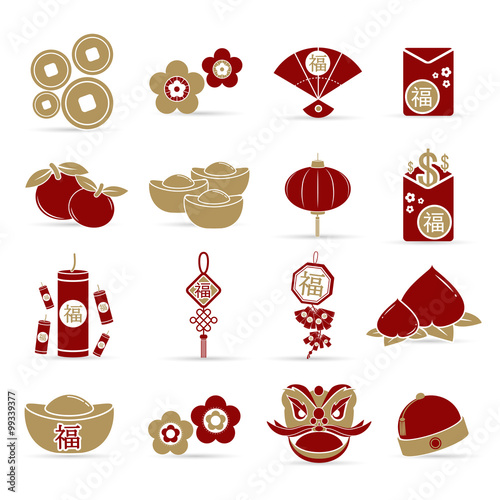Chinese New Year Elements With Text And Pattern Background And