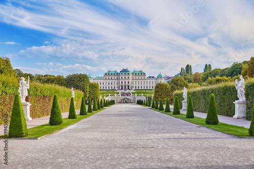 Photo  Upper Belvedere. Main palace complex Belvedere.Vienna. Austria.