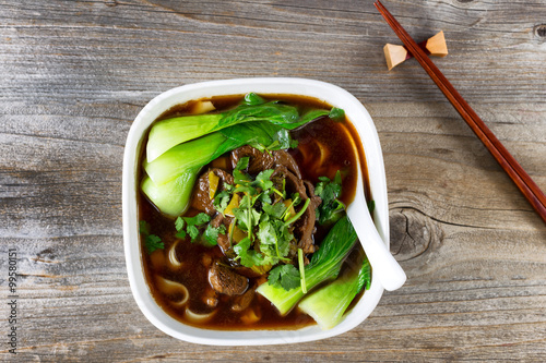 Beef noodle soup with vegetables ready to eat Wallpaper Mural