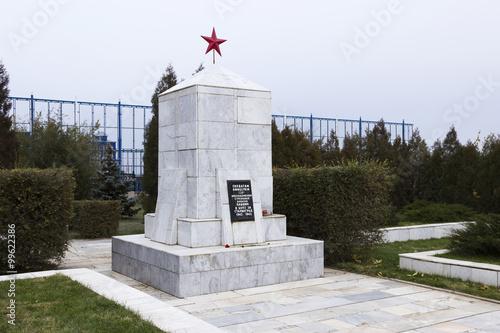Fotografie, Obraz  Обелиск 138 стрелковой дивизии, ВОВ.