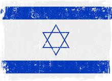 Israel Vector Flag On White