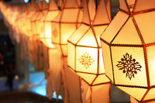 Chinese Lantern In The Chinese...