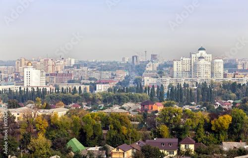 Belgorod. Cityscape. Russia Wallpaper Mural
