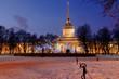 Admiralty in St. Petersburg in winter