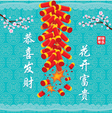 Vintage Chinese New Year Poster Design With Fire Cracker. Chinese Wording Meanings: Wishing You Prosperity And Wealth, Blossoming With Wealthy, Happy Chinese New Year