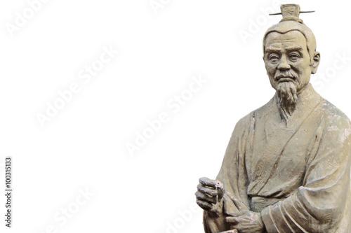 Confucius Fototapet