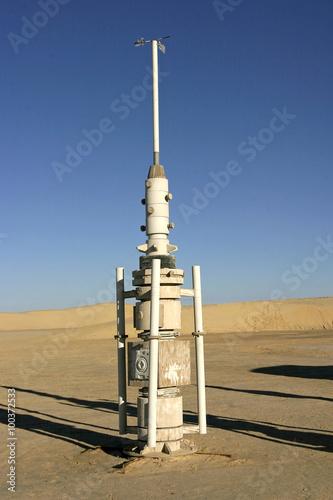 Photo  Star Wars scenery Ong Jemel near Nefta Tunisia