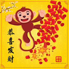 Vintage Chinese New Year Poste...