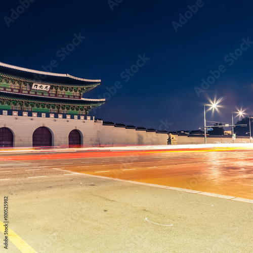 Night shot of Gwanghwamun gate of Gyeongbokgung Palace in Seoul, Republic of Kor Poster