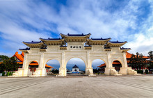 Famous Chiang Kai-Shek Memorial Hall Viewable In The Middle Of The Arches. Liberty Square, Taipei, Taiwan.