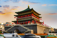Ancient City Xian Bell Tower I...