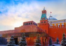 Lenin's Mausoleum Winter Rays ...