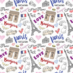 FototapetaParis seamless pattern with Hand drawn sketch elements - eiffel tower triumf arch, fashion items. Drawing doodle vector illustration, isolated on white