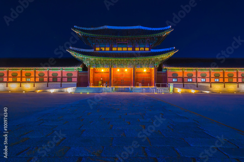 Photo  Beautiful Architecture in Gyeongbokgung Palace at Seoul city Kor