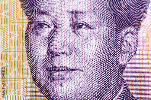 Valokuva  Chinese five yuan banknote obverse, Mao Zedong.
