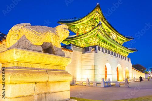 Beautiful Architecture in Gyeongbokgung Palace at Seoul city Kor Poster