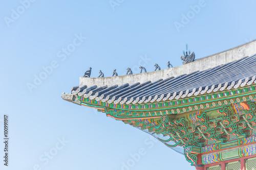 Beautiful Architecture in Gyeongbokgung Palace at Seoul city Poster