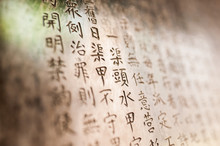 Chinese Characters Carved In A...