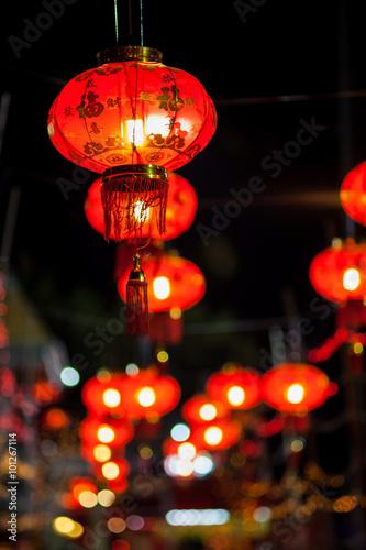 Foto op Plexiglas China Traditional Chinese Lanterns,Traditional Chinese New Year.