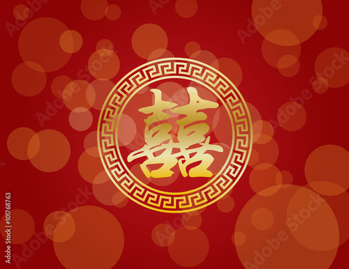 Chinese Wedding Double Happiness On Red Background Vector