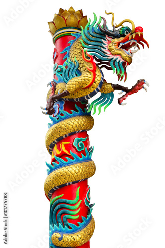 Chinese style dragon statue. Canvas Print