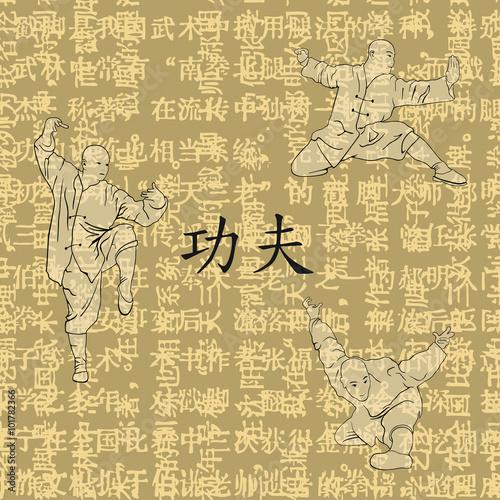 Obraz na plátně  Illustration, three men are occupied with a kung fu.
