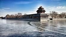 Frozen Moat Around Forbidden City