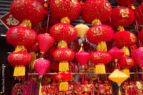 Tradition lantern of Chinese in Chinese New Year,Holiday of Chin