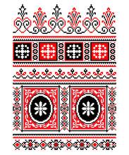 Ukrainian National Ornament.