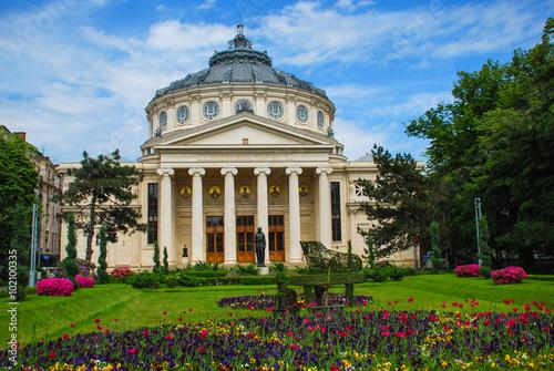 Photo Romanian Athenaeum