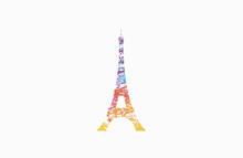 Eifel Tower. Paris. France. Rainbow Eifel Tower. Grunge Eifel Tower. Colorful Logo
