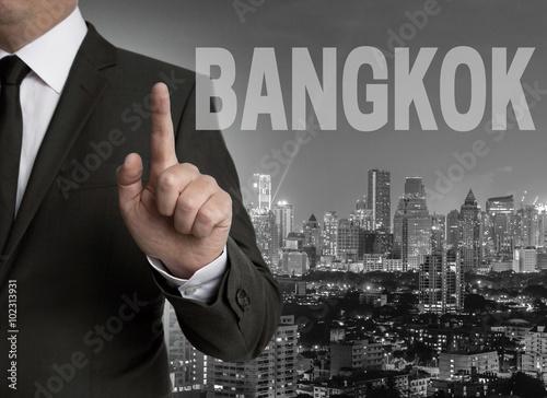 Photo  Bangkok skyline at night panorama