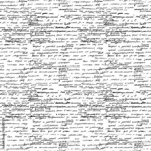 Writing a physics paper