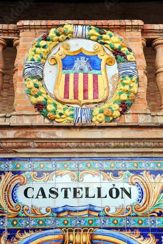Poster Imagination Escudo de Castellón, Plaza de España, Sevilla, España
