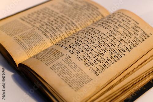 Zdjęcie XXL ładna stara żydowska książka