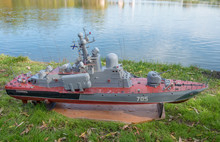 """Model Of A Large Missile Boat """"Stupinets"""" (hull Number 705)"""