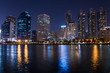 Bangkok, Thailand - February 12, 2016 : Bangkok city night view