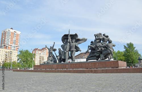Poster  Монумент, посвящённый Революции 1905-1907 годов, на площади Краснопресненская За