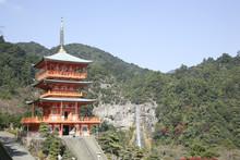 Three-story Pagoda, And Nachi ...