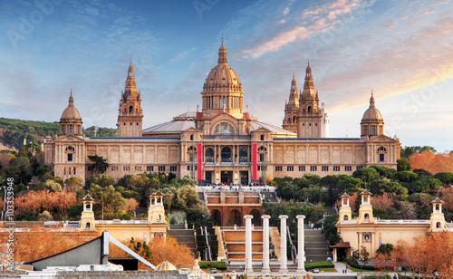 Placa de Espania -  National Museum, Barcelona, MNAC.