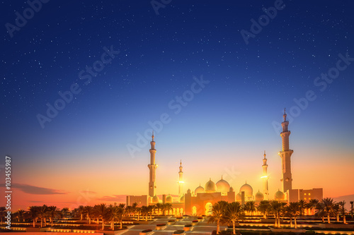 Photo  Sheikh Zayed Grand Mosque at dusk, Abu-Dhabi