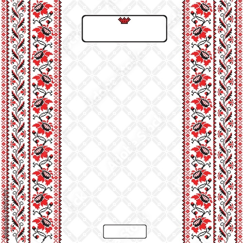 Fotografija  Ukrainian background with folk embroidery pattern