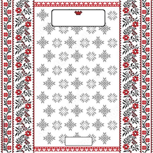 Fényképezés  Ukrainian background with folk embroidery pattern